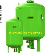 буферные емкости Reflex Refix DT5 увеличенной пропускной способности
