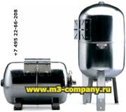 мембранные расширительные баки (гидроаккумуляторы) из нержавеющей стали для очищенной и питьевой воды